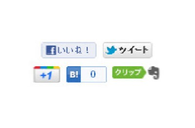 blogger-social-button-0005