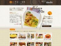 あなたが撮ったごちそう写真をより美味しそうにする「foodpic.net」