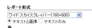 google-adsense-blogger-0003