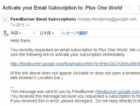 blog-mailform-feedburner-0007