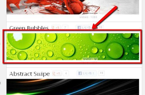 google-plus-covers-photos-0016