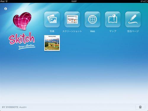 ipad-skitch-0003