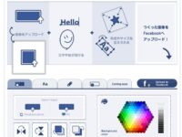 Facebookのカバー写真を作成できるサービス「Cover Designer」