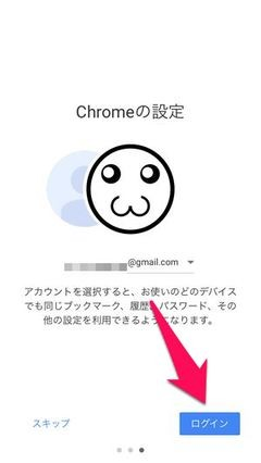 google-chrome-iphone-0032