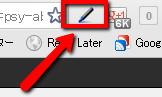 highlight-keywords-for-google-0007