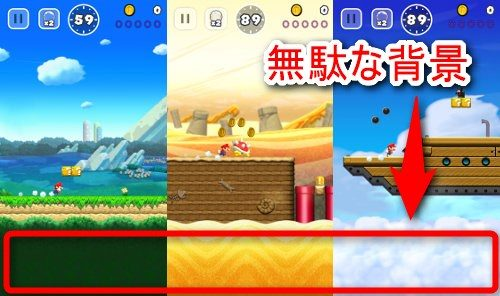 super-mario-run-iphone-ipad-0003