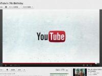 YouTube はどのようにして動画の著作権侵害を回避するのか?