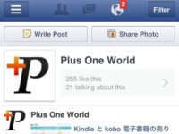 Facebookページを管理できるiPhoneアプリ「Facebook Pages Manager」