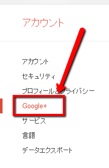 google-plus-comment-0002
