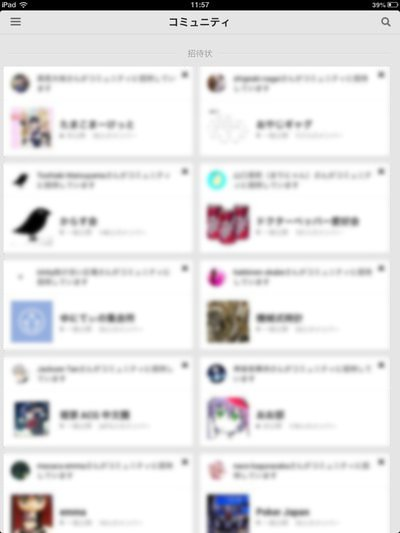 google-plus-ipad-app-0015