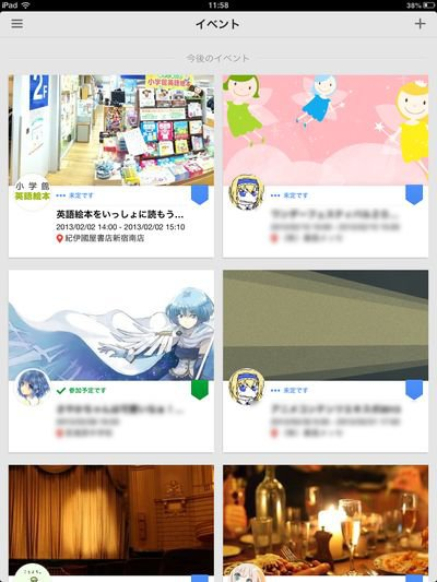 google-plus-ipad-app-0016