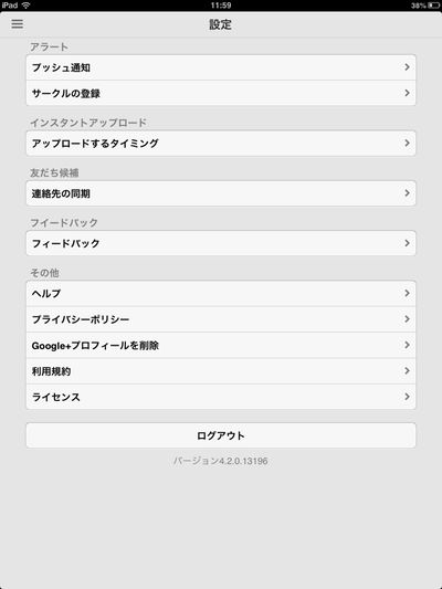 google-plus-ipad-app-0020