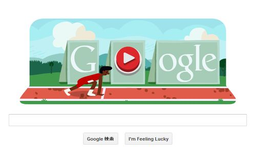 google-search-olympic-hurdle-game-0001