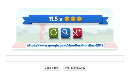 google-search-olympic-hurdle-game-0002