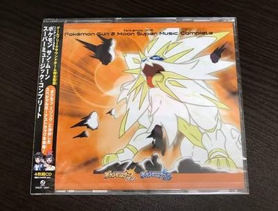 pokemon-sun-moon-soundtrack-review-0002