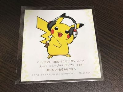 pokemon-sun-moon-soundtrack-review-0004