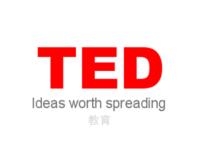 """これからの""""教育""""を語る上で見ておきたい! TEDのプレゼン10選"""