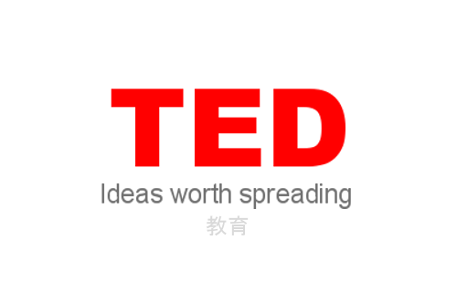 TED-education-matome