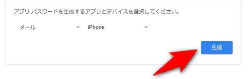 google-account-2-step-verify-password-0005