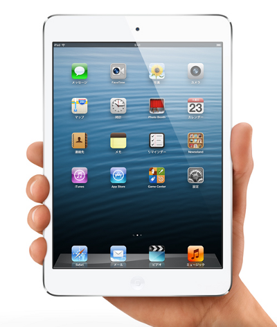 ipad-mini-review-0004