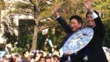 2012年 サンフレッチェ広島 優勝パレード:写真・動画レポート