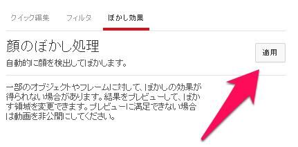 youtube-bokashi-0034
