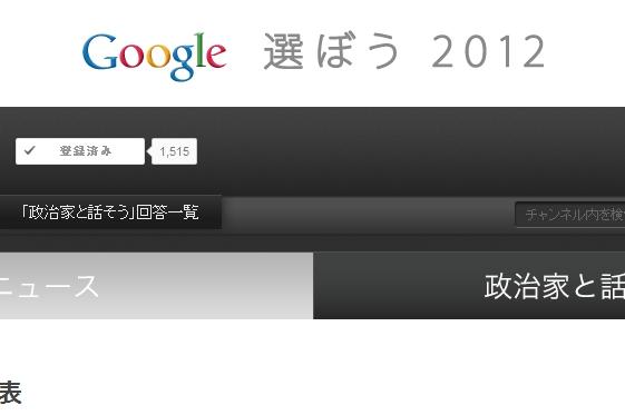 youtube-japan-seiji-2012