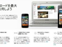 「YouTube One チャンネル」の公式解説ページ が登場!