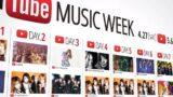YouTube MUSIC WEEK でGWの連休は音楽・ライブ映像配信を楽しもう!