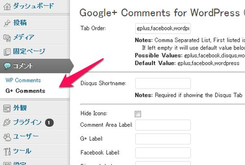google-comments-for-wordpress-0003