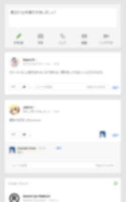 google-plus-layout-1-0006