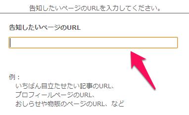 zenback-notification-0005