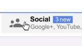 Gmail の新しい受信トレイ カテゴリ分けが自動で行われるように