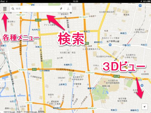 google-maps-ipad-0002