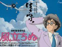 映画「風立ちぬ」は空への狂気と犠牲の物語だった:映画感想レビュー