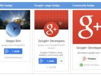 かっこよくなった! Google+ バッジの新しいデザイン!