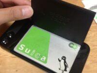 iPhone5 耐衝撃&カードホルダー付きケース 買ってみた:レビュー