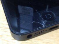 iPhone の画面が割れたので修理に出してみた
