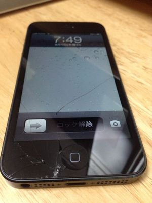 iphone5-repair-0008
