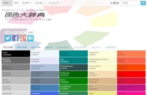 flat-design-color-0020