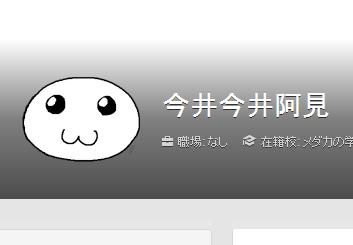 google-profile-name-correct-0001