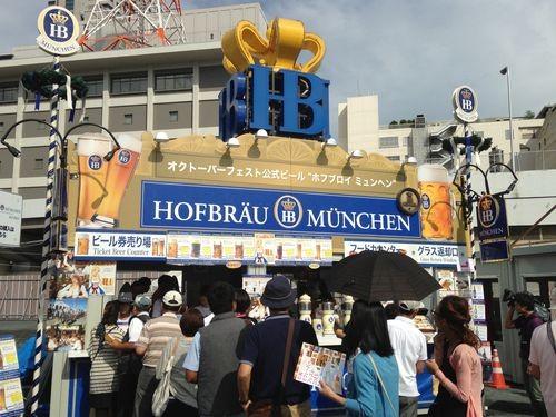 hiroshima-oktober-fest-0004