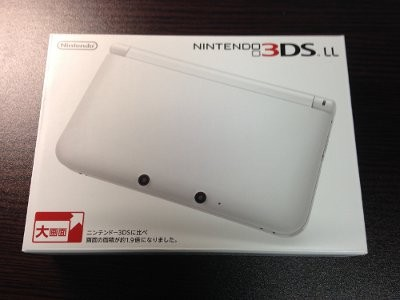 i-bought-a-nintendo-3ds-ll-0001