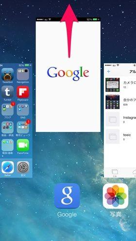 ios7-app-close-0005