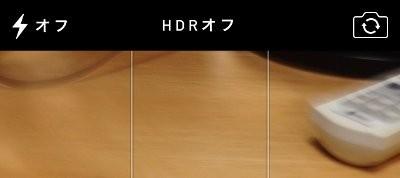 ios7-camera-0002