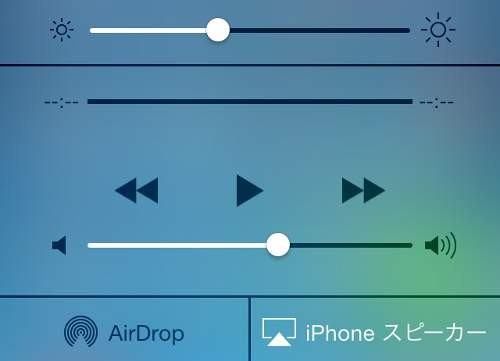 ios7-music-play-0014