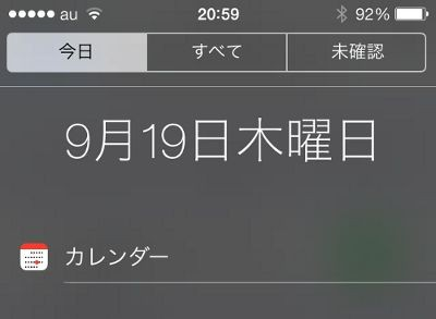ios7-notification-center-0009