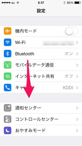 ios7-notification-center-0014