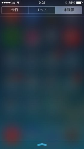 ios7-notification-center-0018