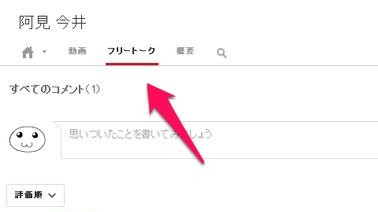youtube-comment-google-plus-0011
